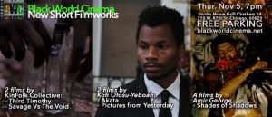 Nov. 5, 7pm New Short Filmworks 2015