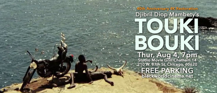 August 4, 7pm TOUKI BOUKI